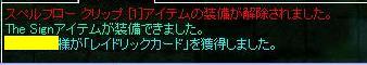 らっき~パート2♪♪