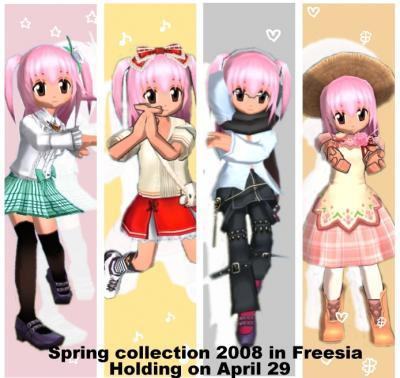 春コレ2008