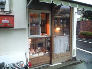 目白パン屋
