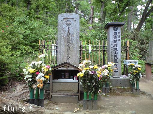 200805近藤さん墓1