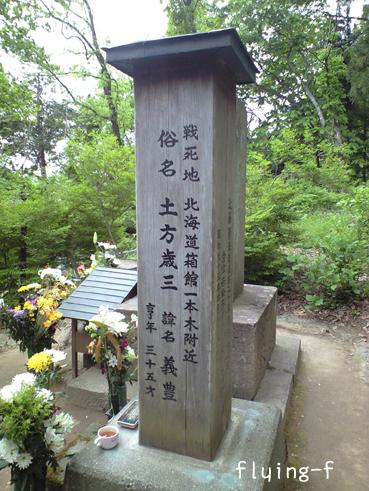200805近藤さん墓2