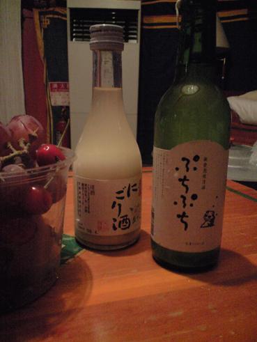 200805那須お酒