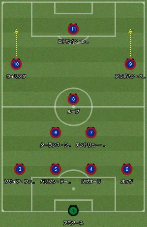 2009asa_form_fr02.jpg