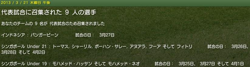 20130321news_daihyo.jpg