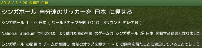 20130329news_sin_win.jpg