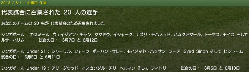 20130601news_daihyo.jpg