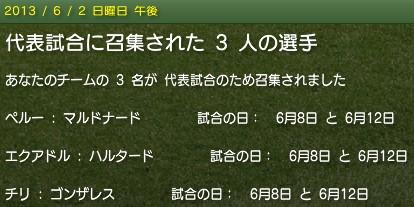 20130602news_daihyo.jpg