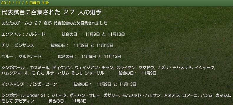 20131104news_daihyo.jpg