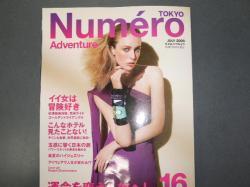 2008.6.8天然の氷 雑誌 005