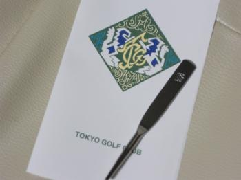 ゴルフ場 065