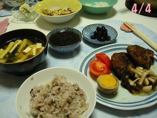 IMG_1793料理
