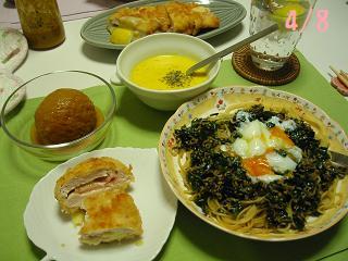 IMG_1848料理