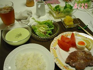 IMG_1961料理