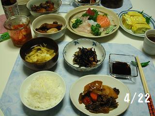 IMG_2007料理