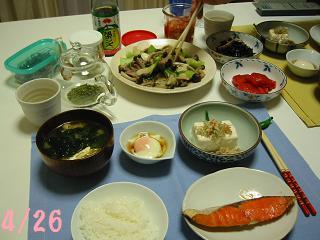 IMG_2071料理