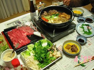IMG_2073料理