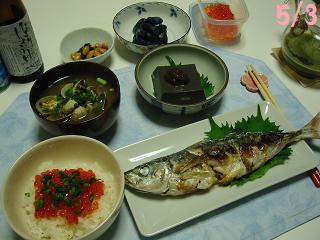 IMG_2132料理