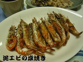 IMG_2135料理