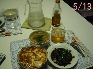 IMG_2216料理