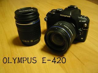 IMG_2235カメラ
