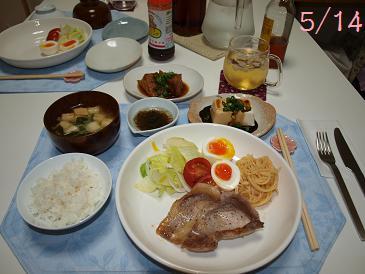 料理0514
