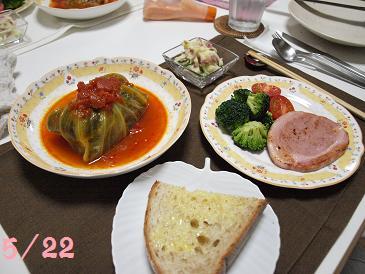 料理080522