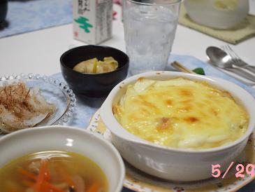 料理080529