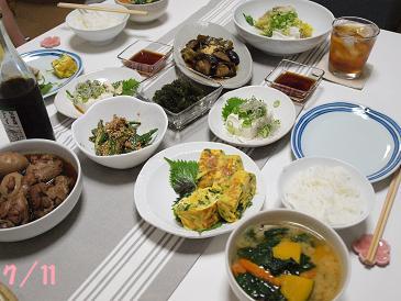 料理080711