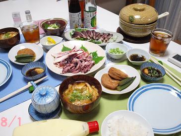 料理080801