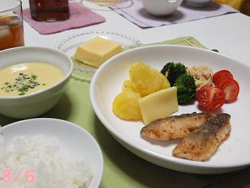 料理080805