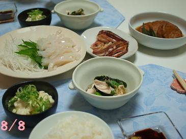 料理080808