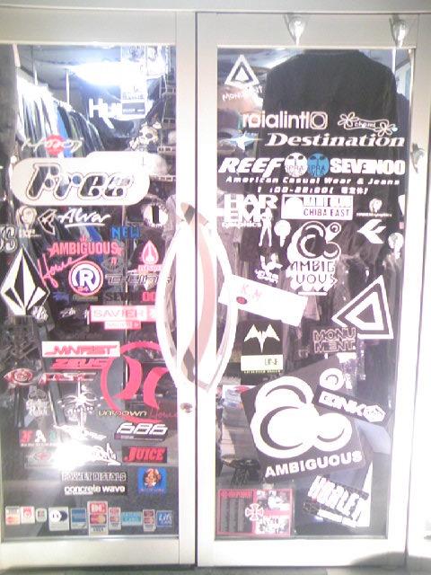 PAP_0009店ドア