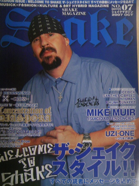 Mike Muir 1z