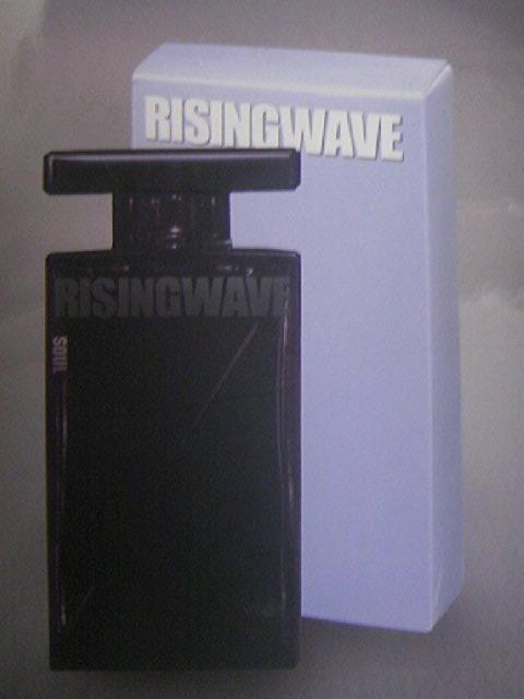 Rising wave Soul 2-2z