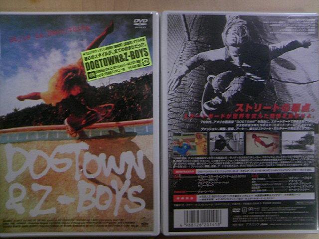 DogtownZ-Boys DVD 4-1