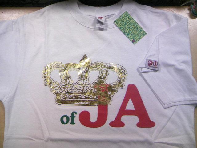 Nesta King of JA T 5-2