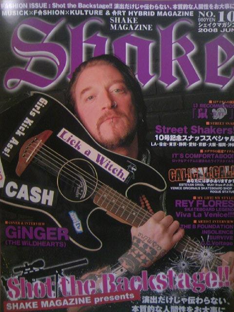 Shake magazine No.10-1z