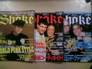 Shake magazine No.1、2、3