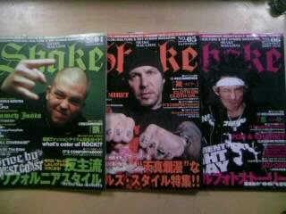 Shake magazine No.4、5、6