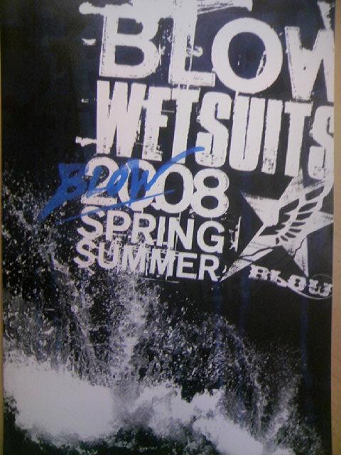 Blow ウェット 1-`1z
