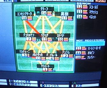 リューベク(第2回サカつくリーグ)
