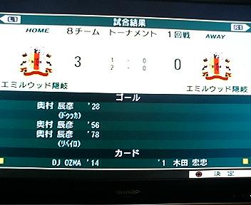 第3試合結果