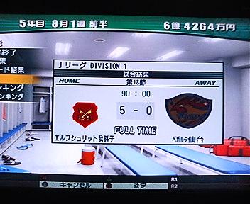 18節仙台戦