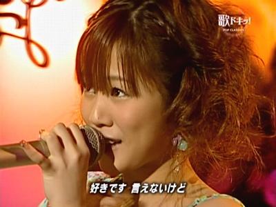 0303 放送 歌ドキッ! 新垣里沙 ラブレター♪