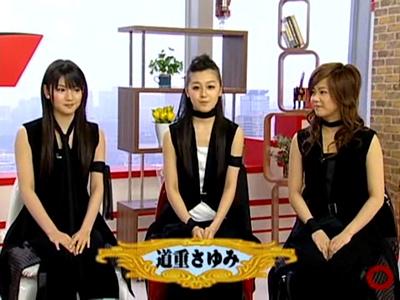 0416~放送 音楽番組を板尾創路 前半 ( 480×360 )