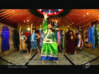 ジンギスカン♪- Mongolian Dance shot ver. - pv  【 M-ON 】( 480×360 )