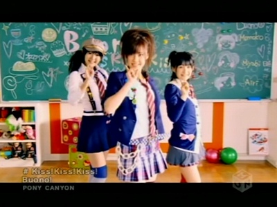 Buono! Kiss!Kiss!Kiss!♪- pv 【 M-ON 】 ( 480×360 )