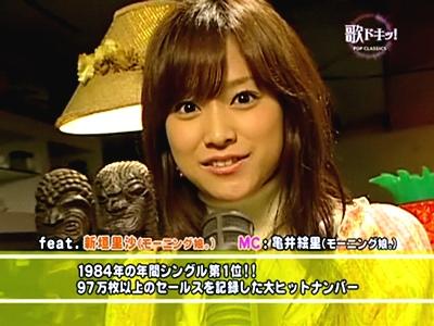 0304 放送 歌ドキッ! 新垣里沙 & 兵藤ゆき もしも明日が・・・♪