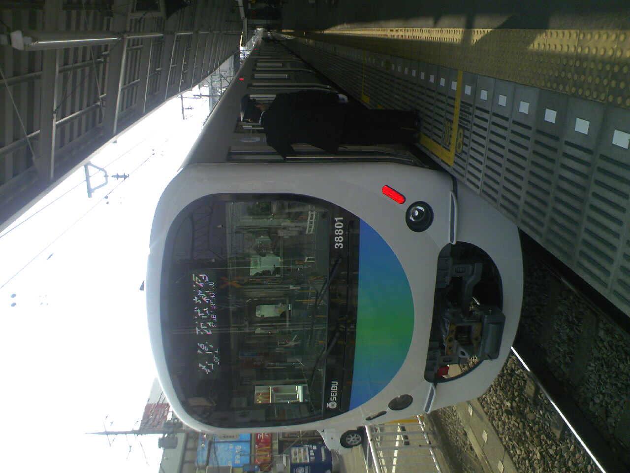 20080501173348