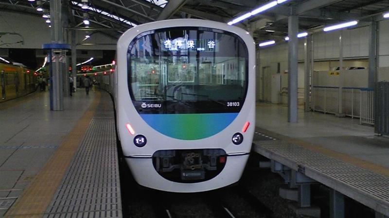 20080706160853